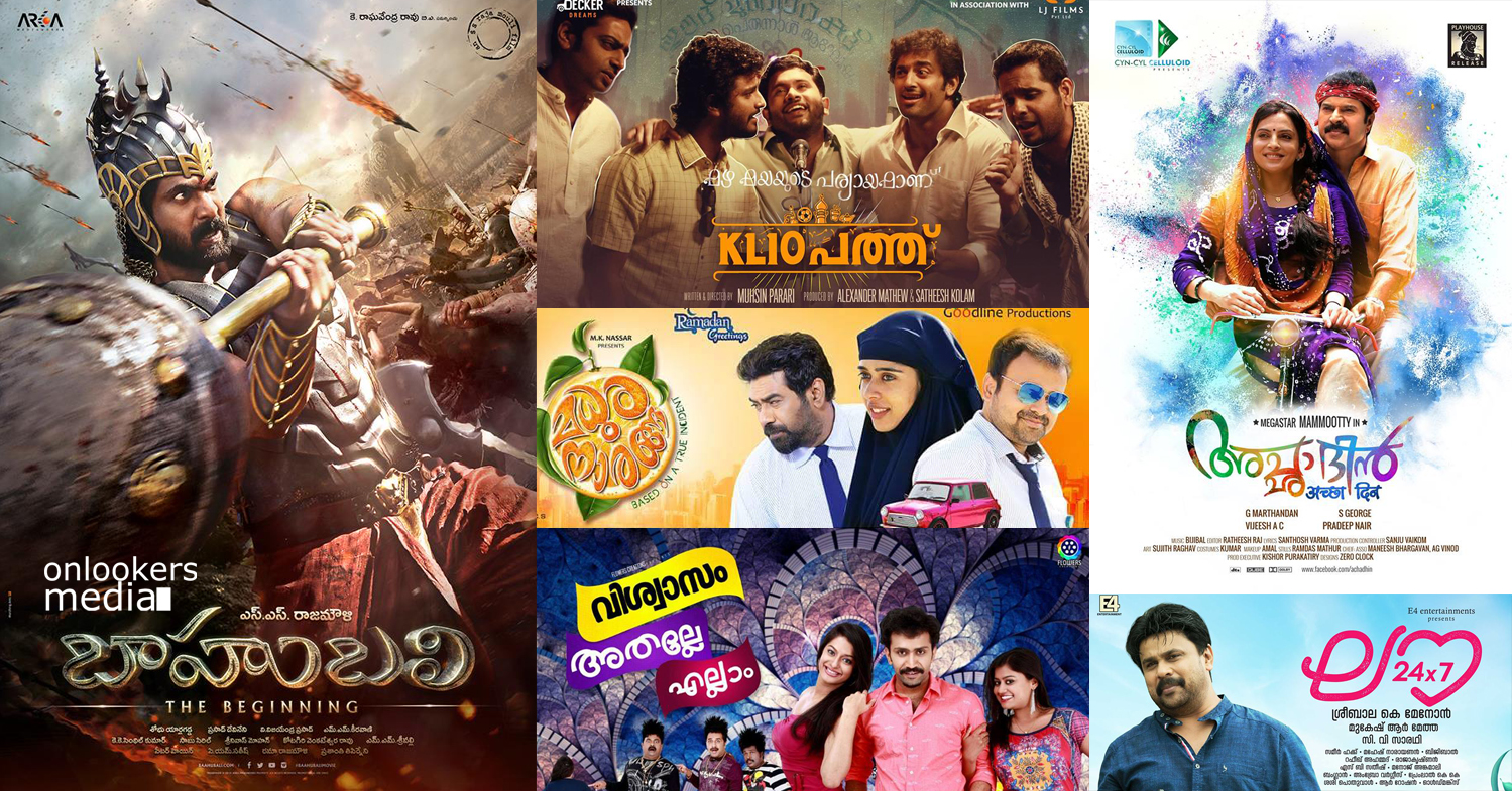 Malayalam films are getting ready to block the success ride of Baahubali