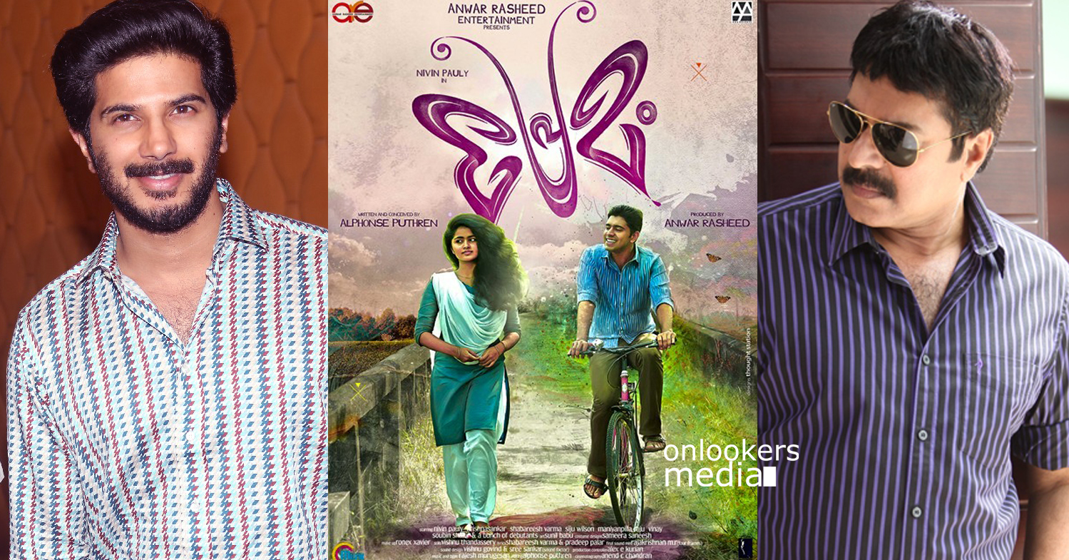 Mammootty and Dulquer Salmaan against Premam piracy