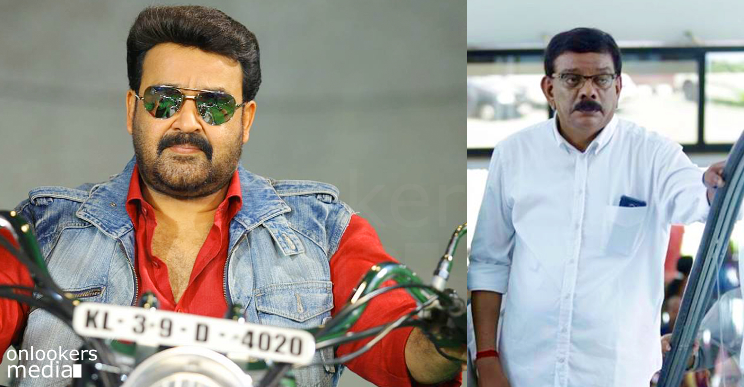 Mohanlal to play the lead in multilingual big budget film