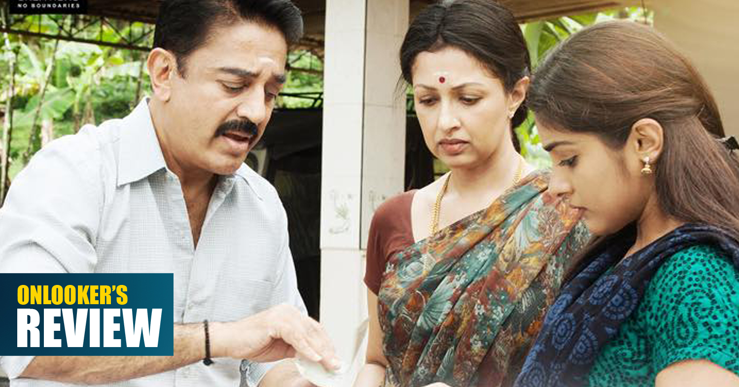 Papanasam Review-Rating-Report-Kamal Haasan-Gauthami