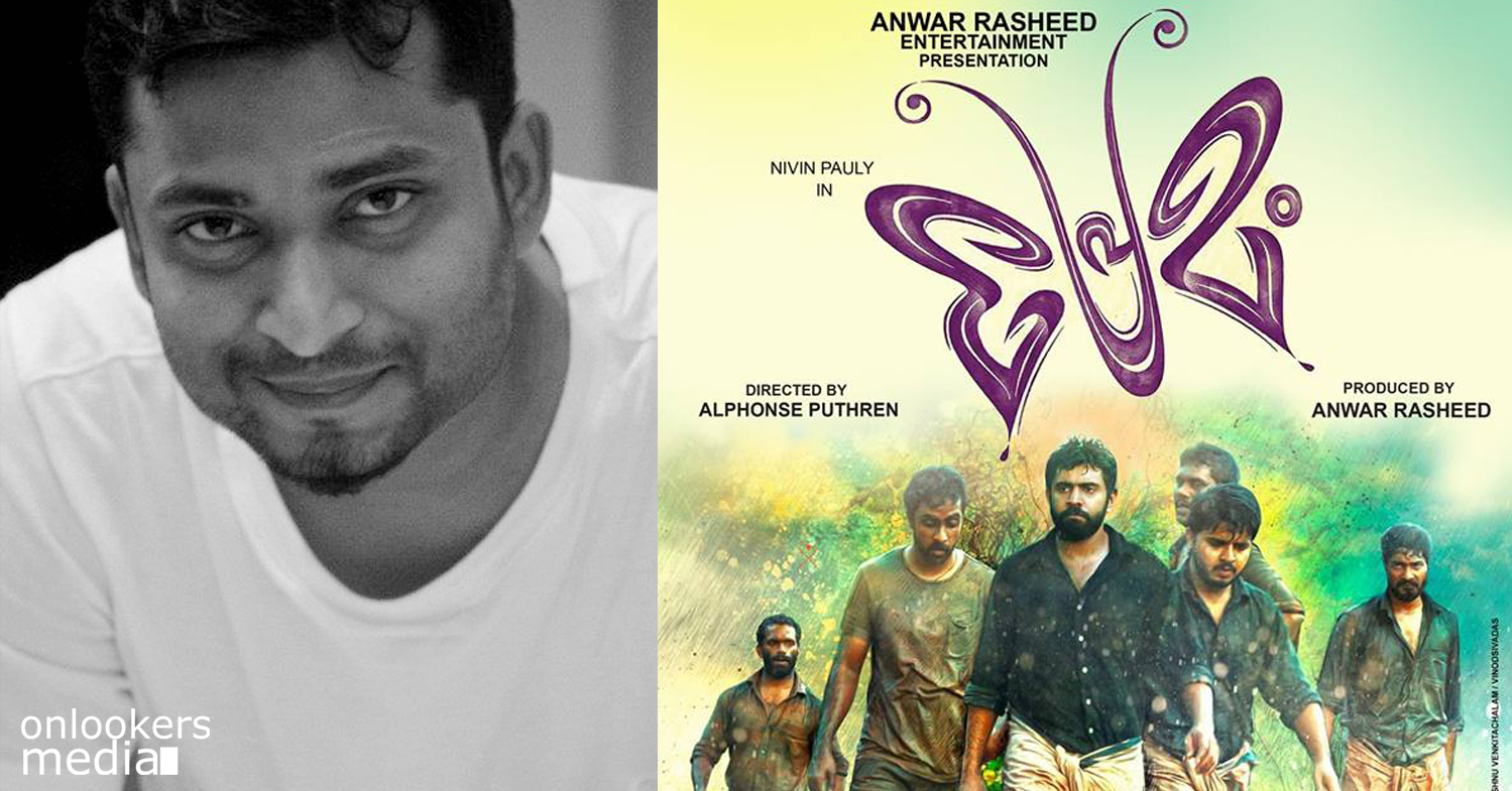 Premam Piracy Issue-Resigning from all cinema associations says Anwar Rasheed