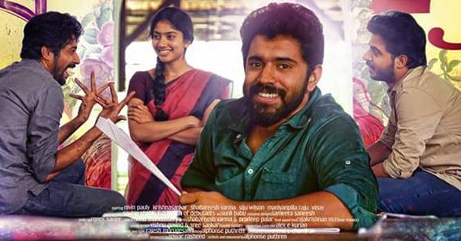Premam leaked out from the hands of its own crew-Nivin Pauly