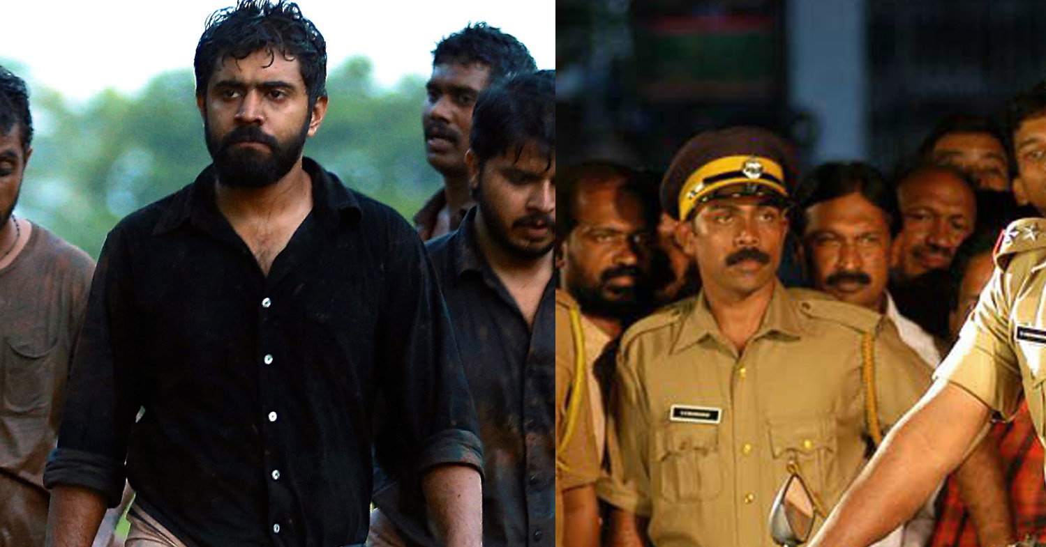 Premam print spreading even though arrest were made today-Nivin pauly-Anwar Rasheed