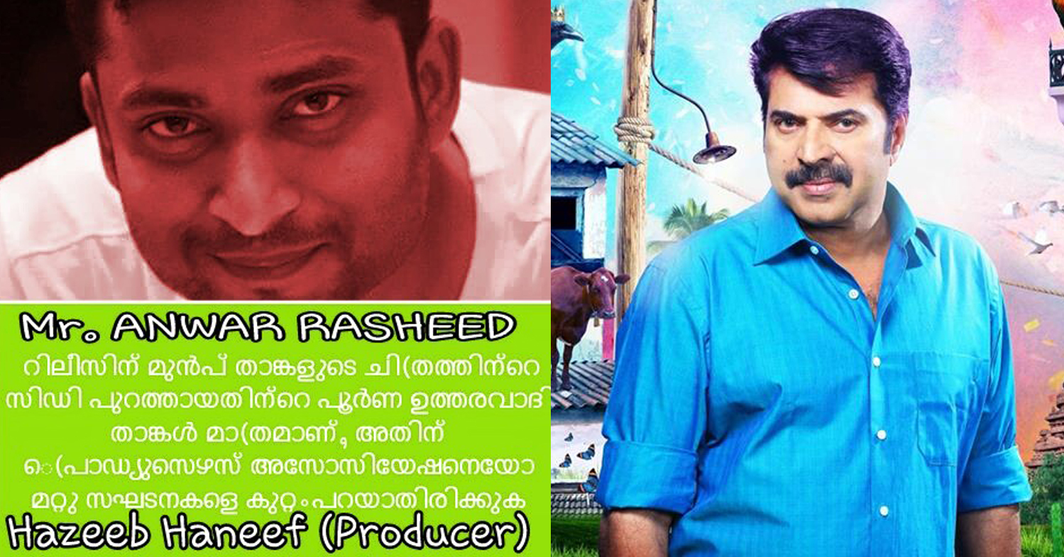 Producer of Mammootty flick against Anwar Rasheed-Premam Piracy