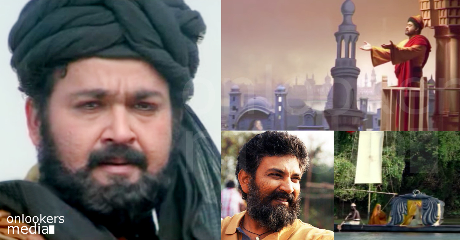 SS Rajamouli-Mohanlal film planned years back but without materialized