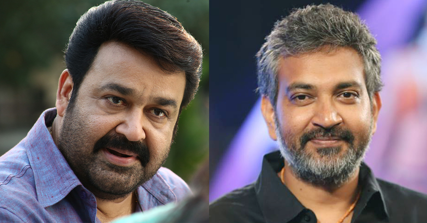 SS Rajamouli wants to do a film with Mohanlal