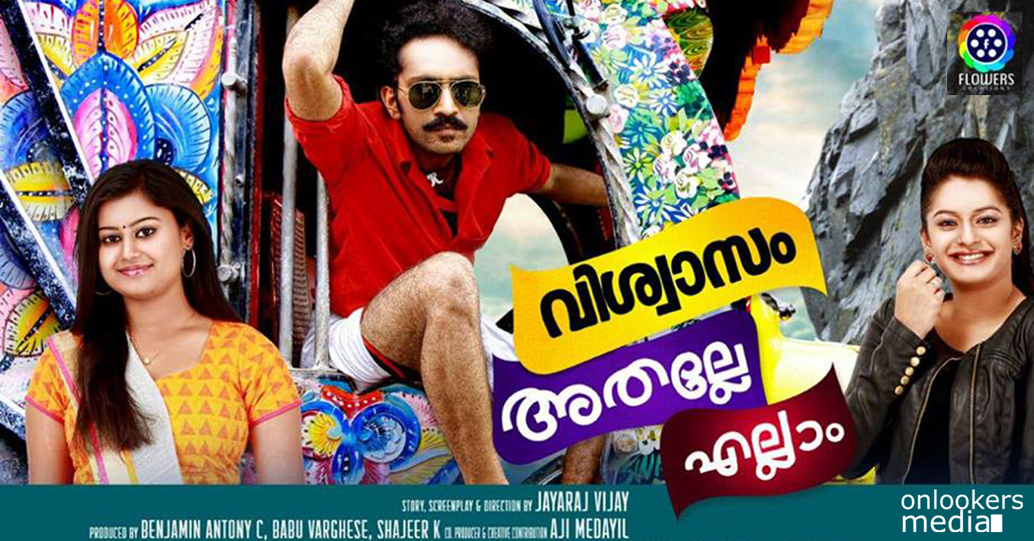 Shine Tom Chacko all set to be back with Viswasam Athalle Ellam