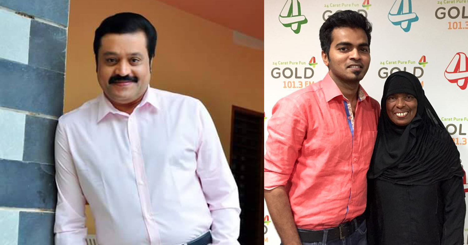 Suresh Gopi again with helping hands and this time for Shahida