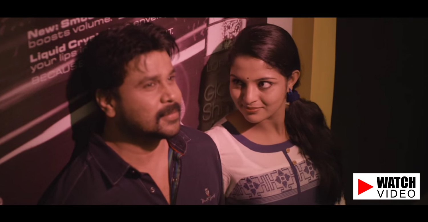 Venal Ozhiyunnu Song From Love 24X7 Movie-Dileep-Nikhila Vimal