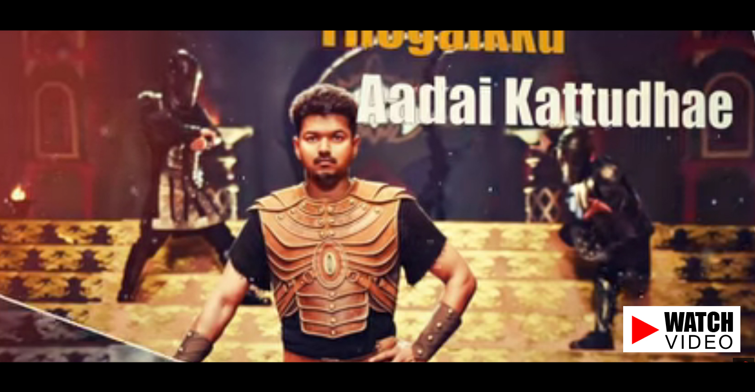 Yaendi Yaendi Song Teaser From Puli-Vijay-Shruthi Haasan