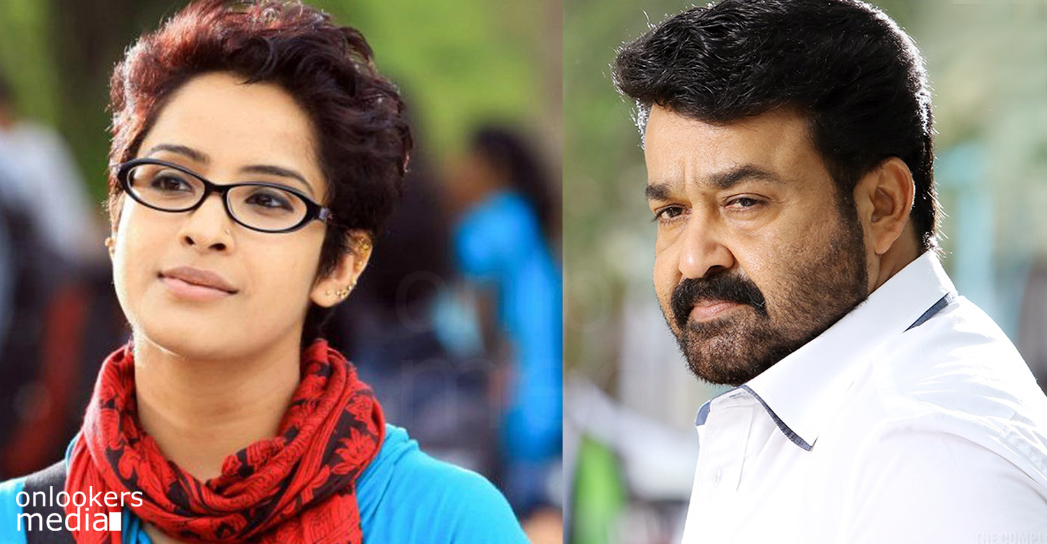 Aparna Gopinath to pair with Mohanlal for next Priyadarshan movie