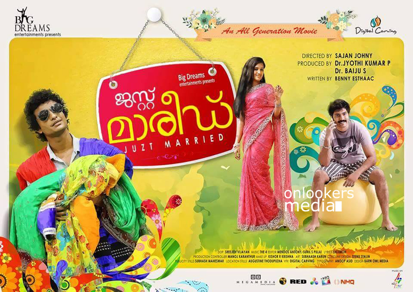 Just Married Malayalam Movie Posters-Neeraj Madhav-Viviya