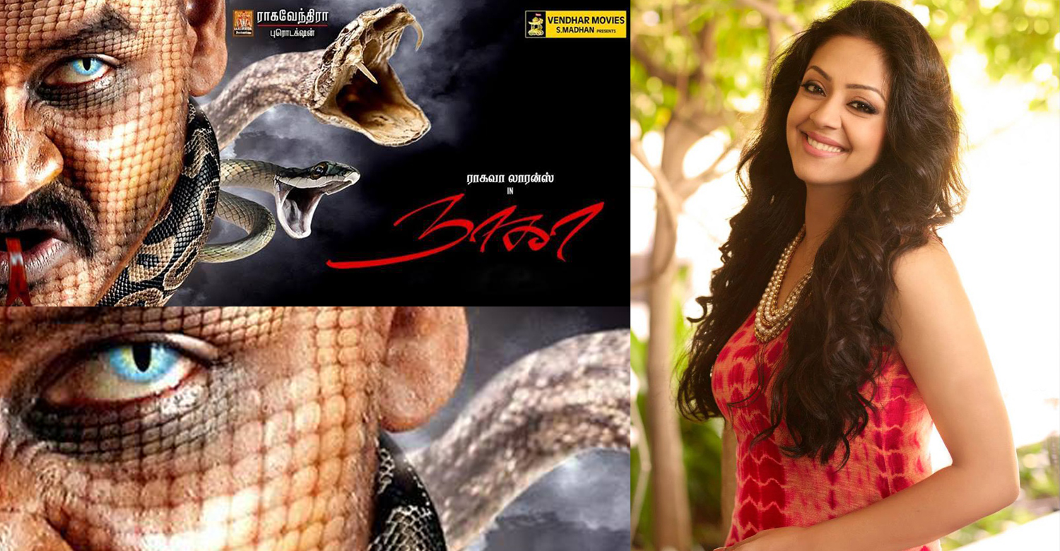 Jyothika as female lead opposite Raghava Lawrence in Naaga