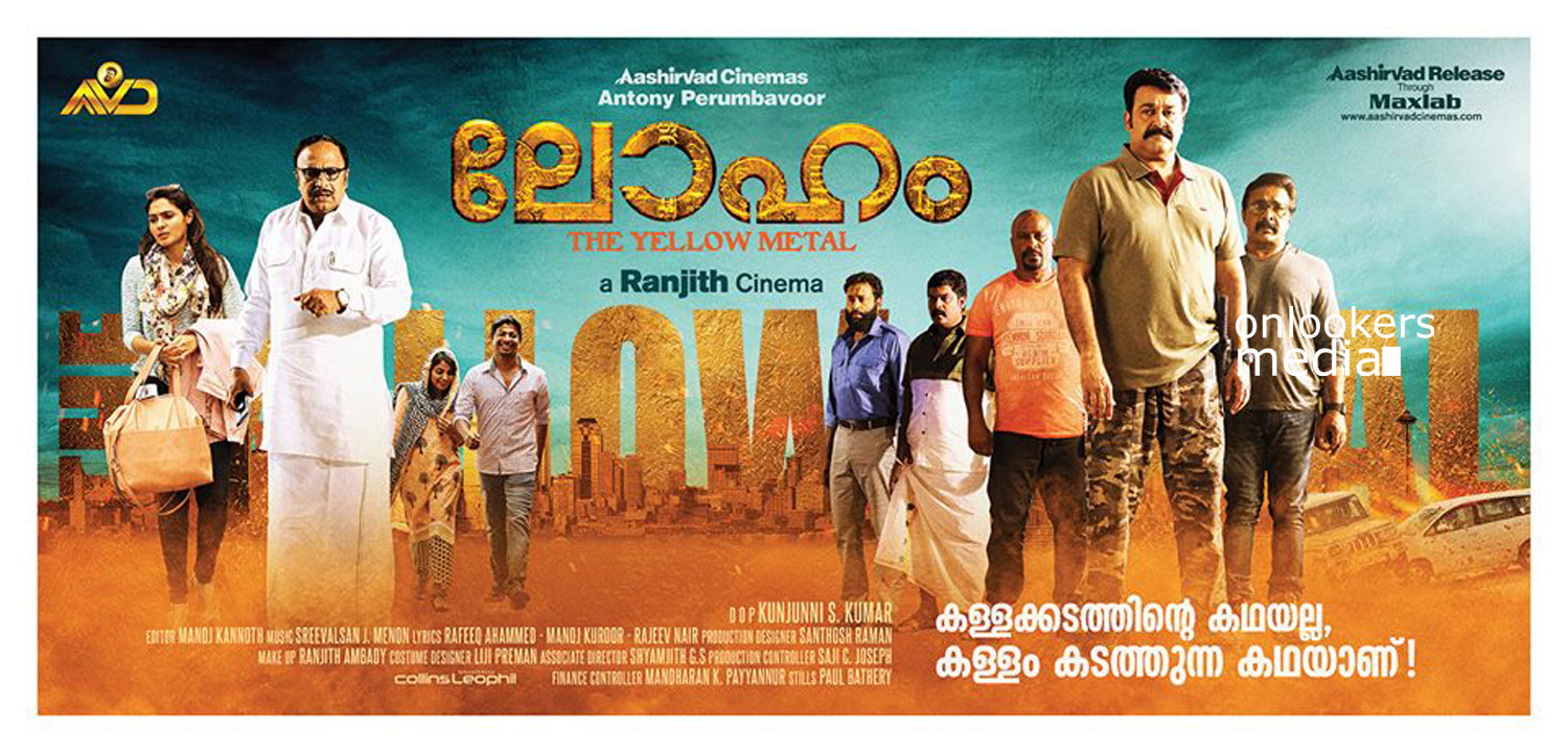 Loham Posters-Stills-Mohanlal-Ranjith-Malayalam Movie 2015