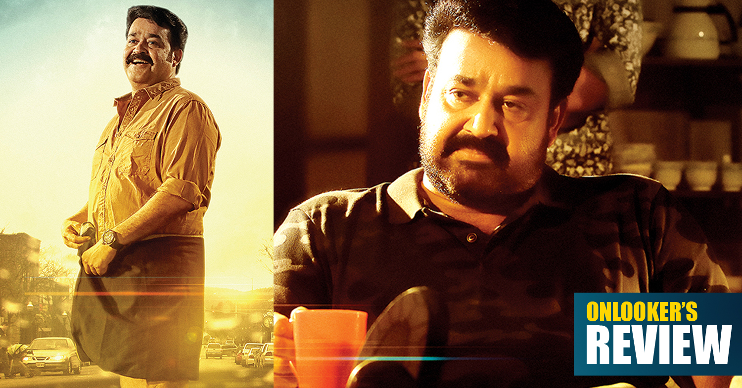 Loham Review-Rating-Report-Mohanlal-Ranjith