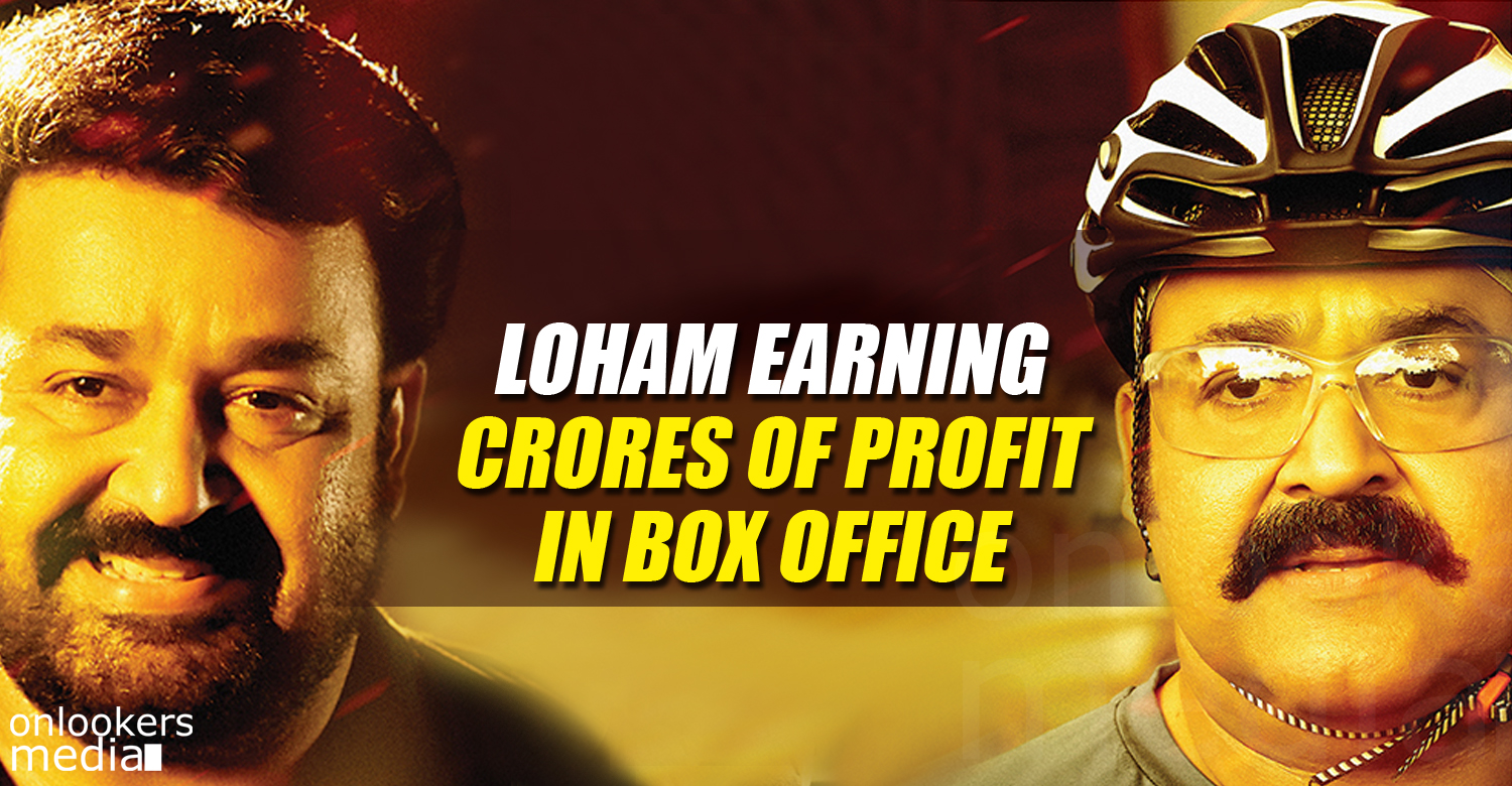 Loham earning crores of profit in box office