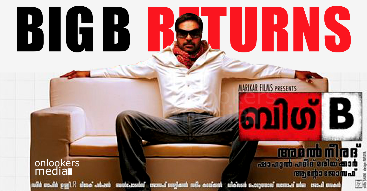 Mammooty's Big B returns to the silver screens this year