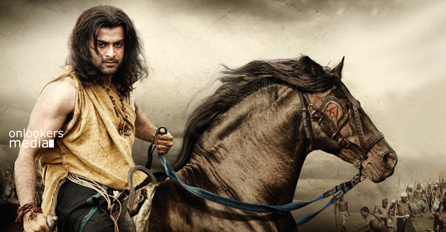 Prithviraj to undergo martial arts training for Syamanthakam