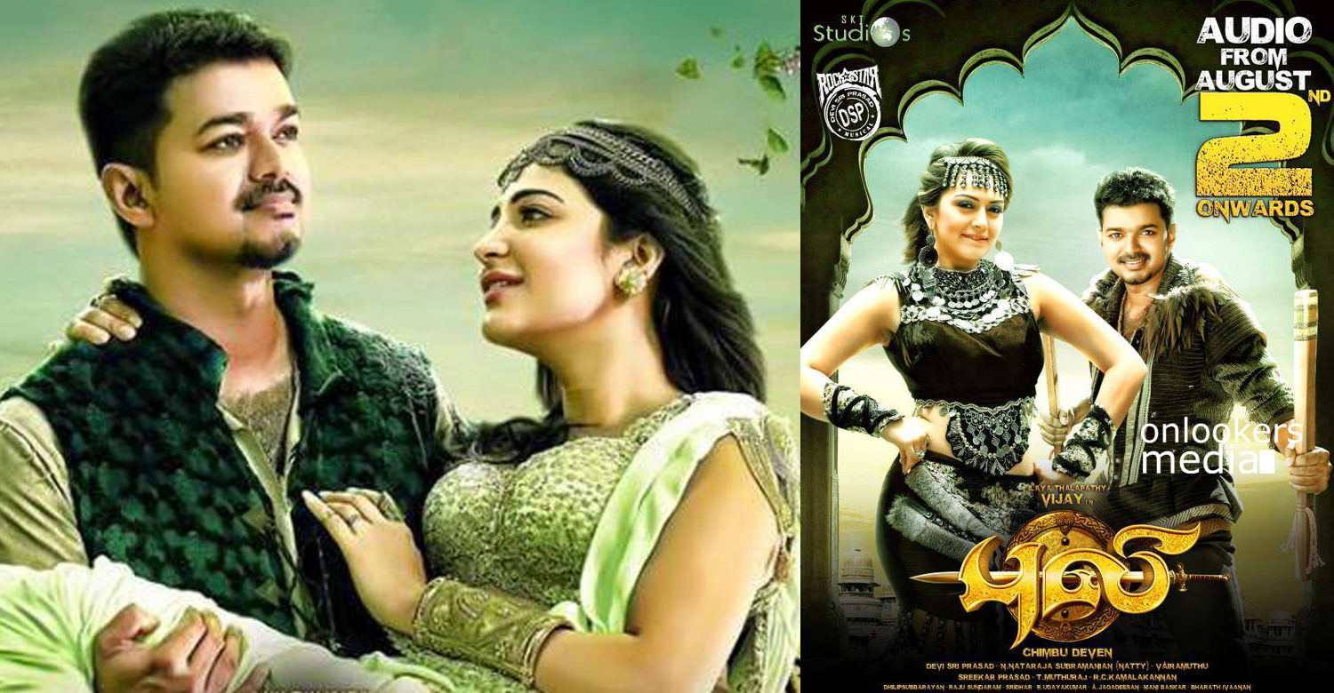 Puli hd video song download s3rl addict download puli hd video song download altavistaventures Choice Image