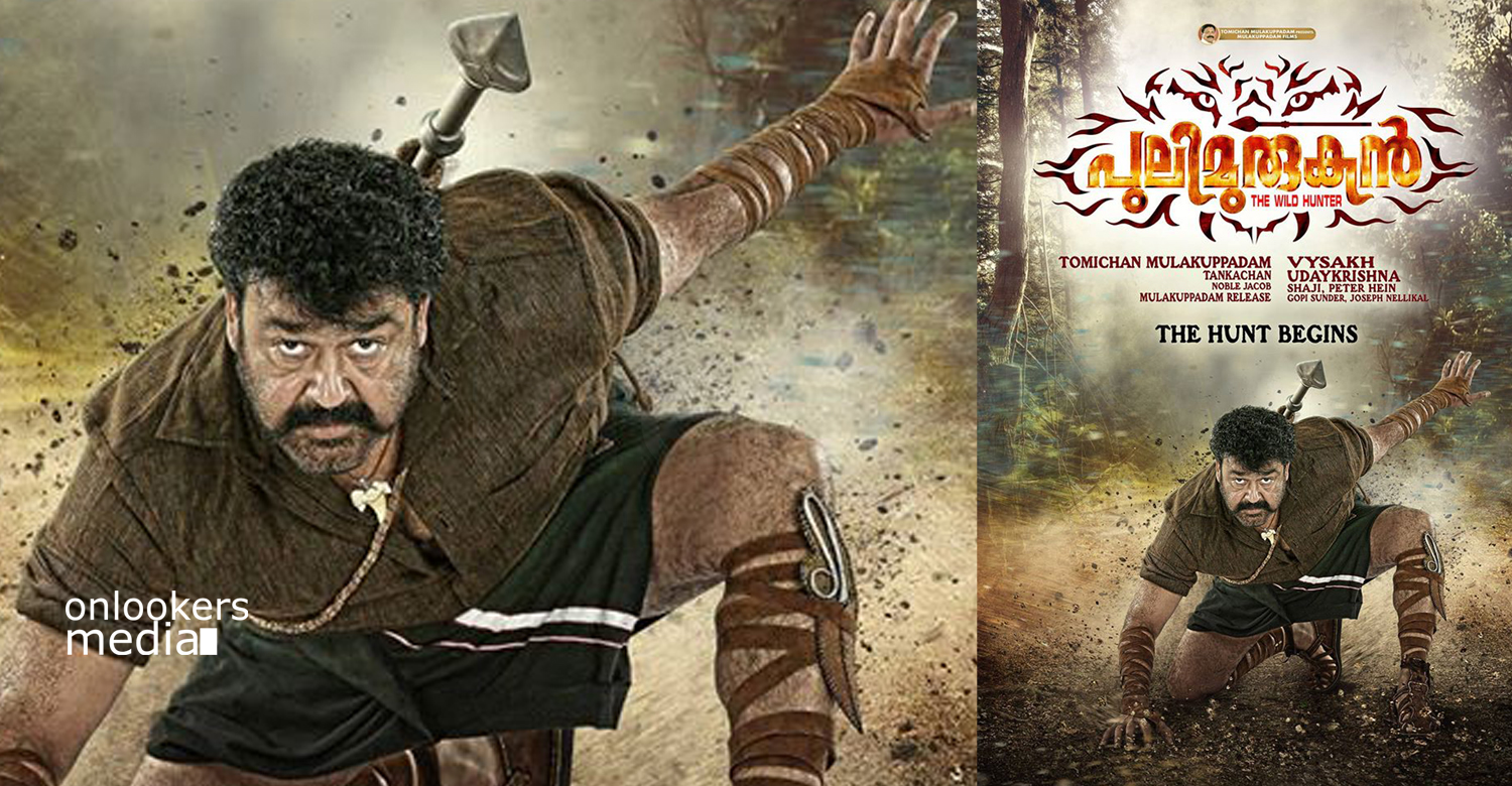 Puli Murugan First Look Poster-Mohanlal