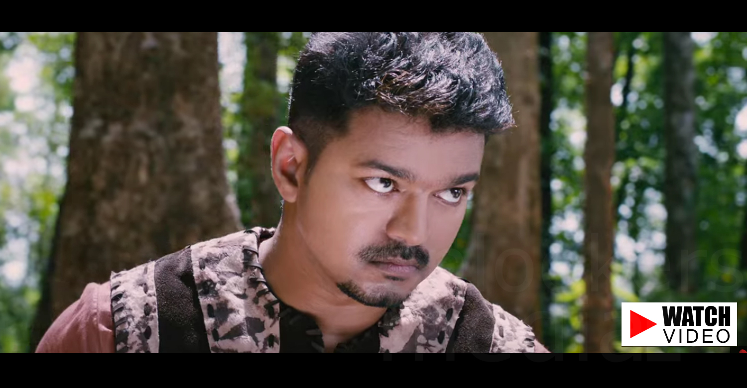 Puli Official Poster Puli Official Trailer-...