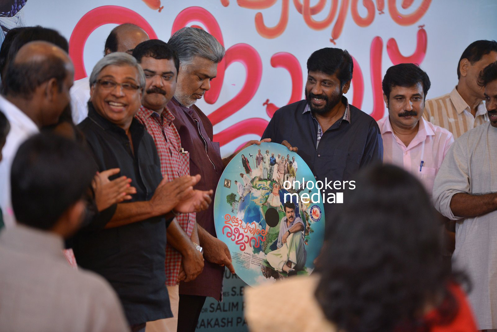 Utopiayile Rajavu Audio Launch Stills-Photos-Mammootty-Jewel Mary