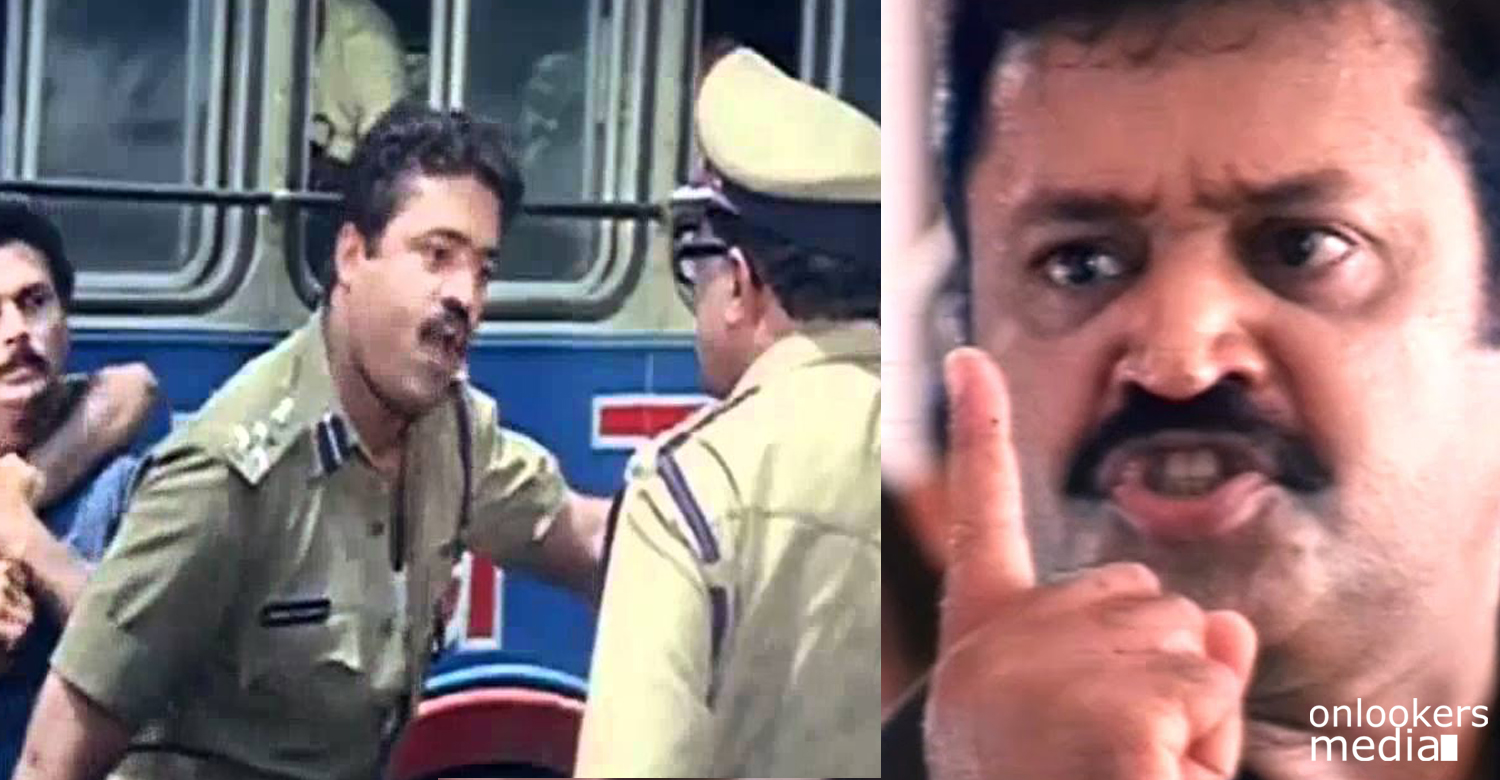Commissioner all set to be released again-Suresh Gopi