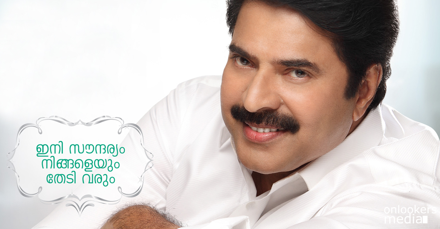 Complaint against Mammootty and Indulekha white soap