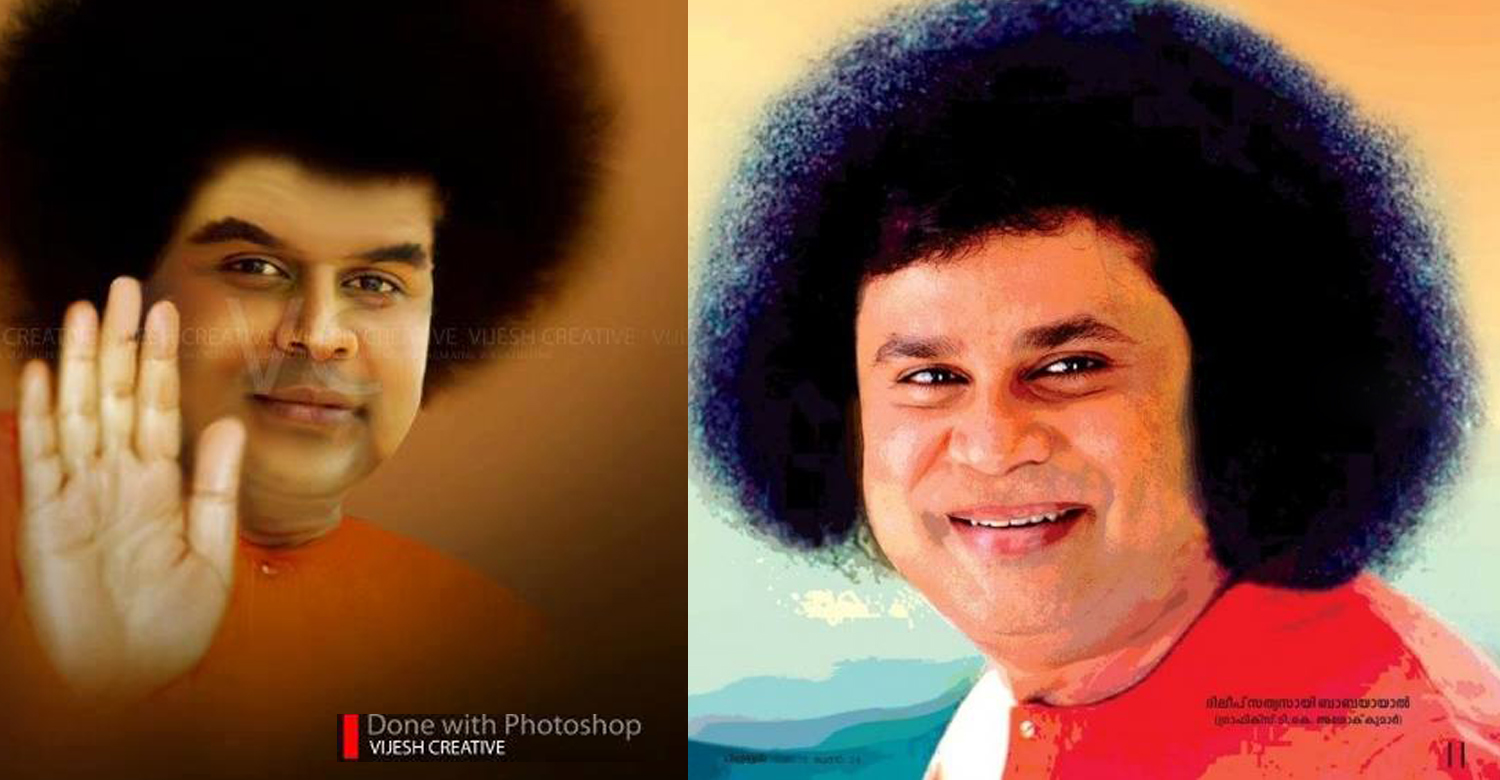 Dileep in Sathya Sai Baba Telugu movie