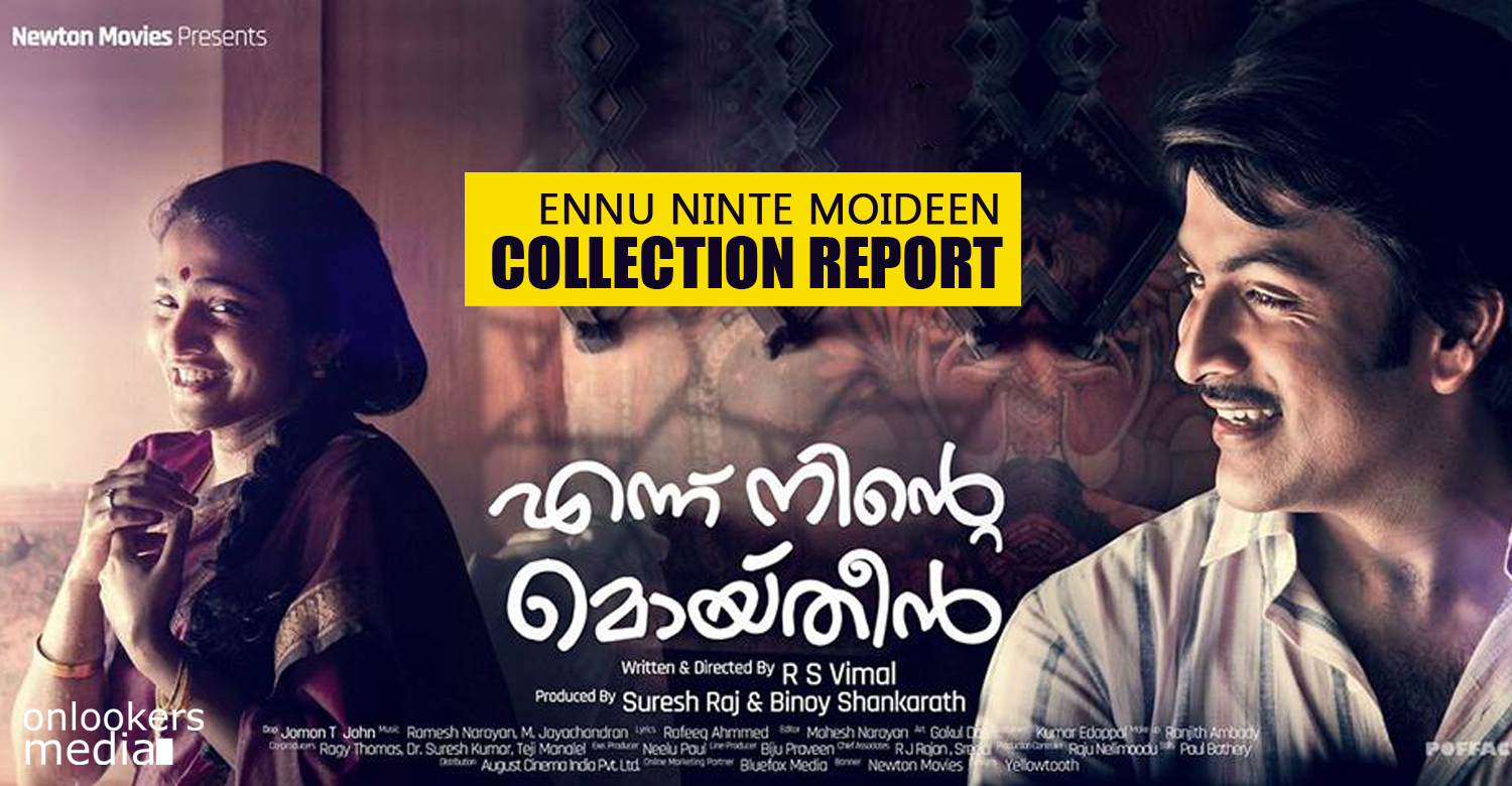 Ennu Ninte Moideen collection report-5 days collection