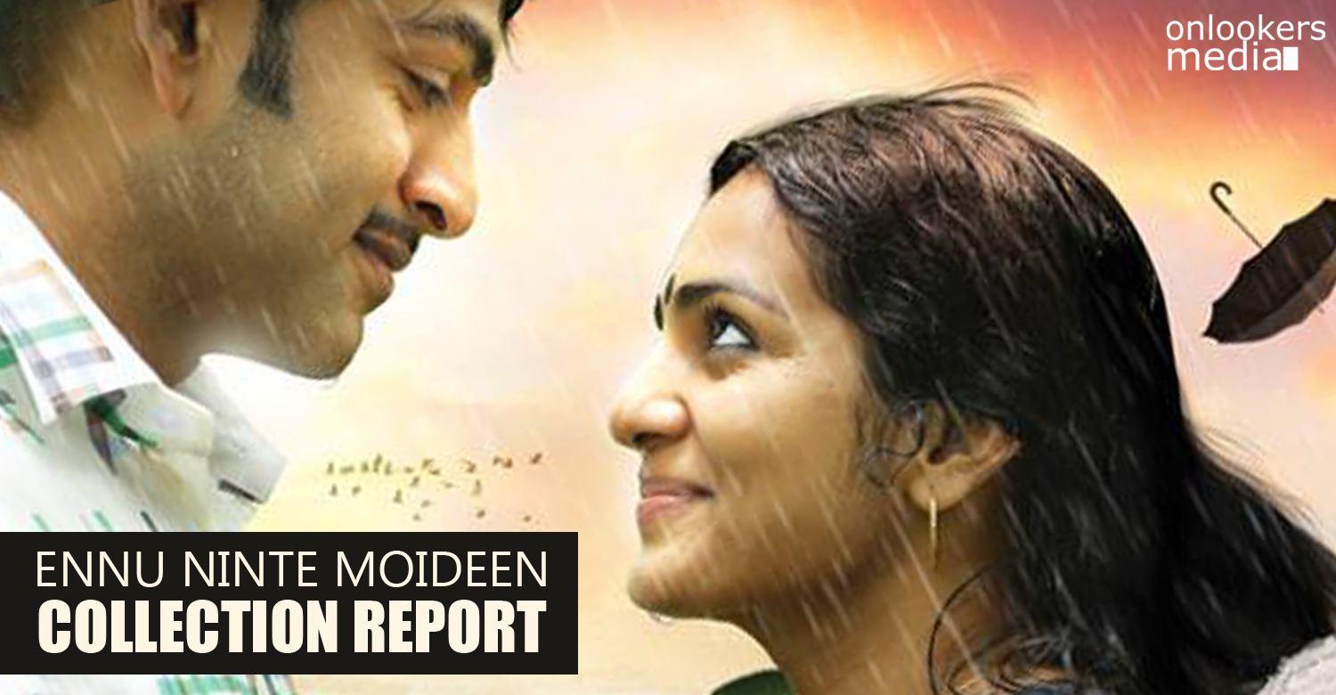 Ennu Ninte Moideen collection report-9 days collection