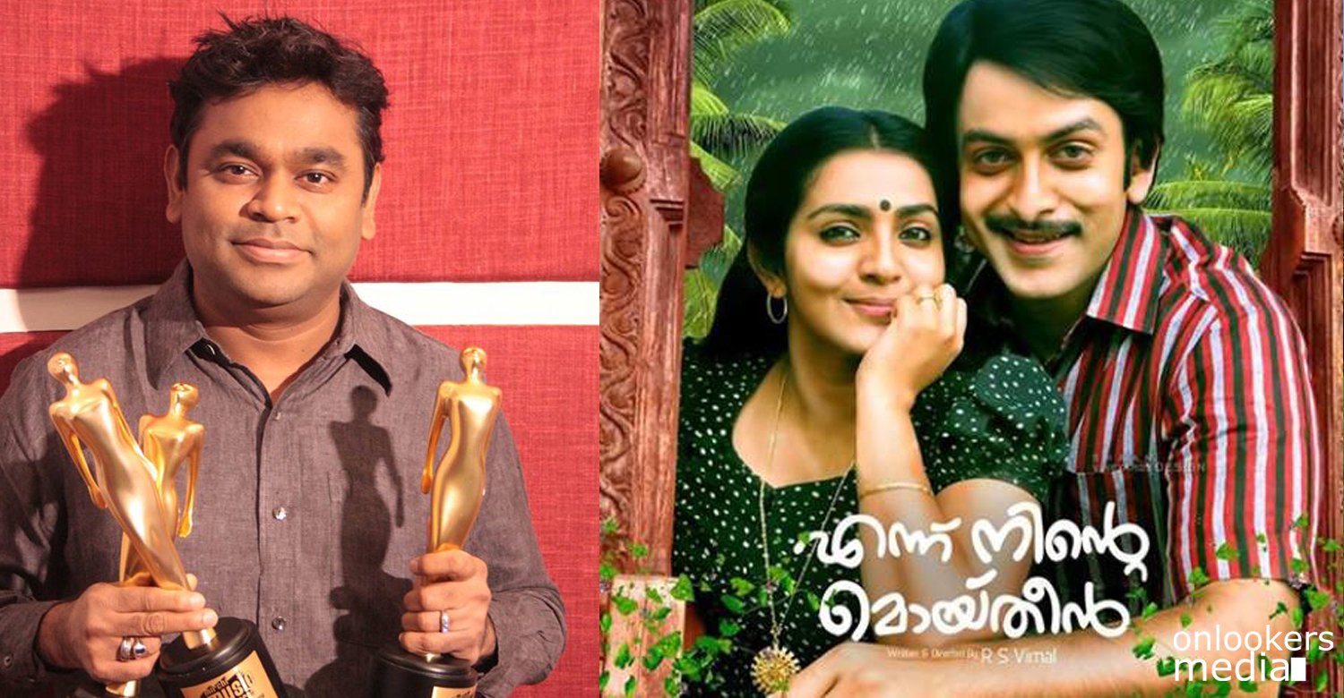 Ennu Ninte Moideen to Tamil and AR Rahman as music director