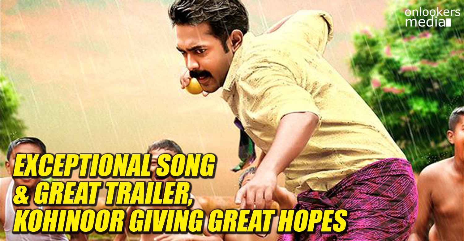 Exceptional song and great trailer, Kohinoor giving great hopes