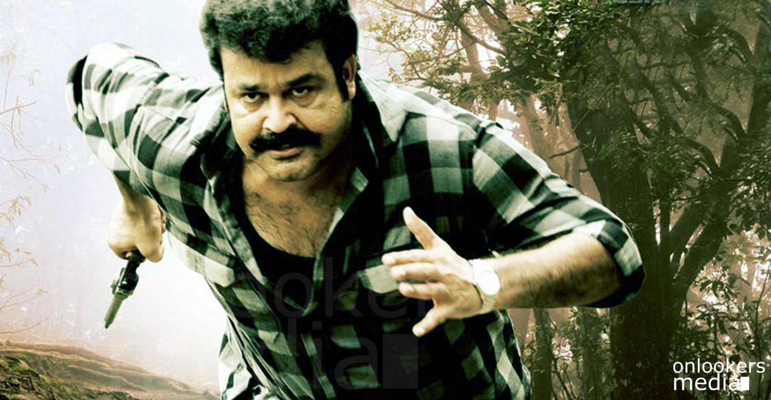 In Kanal, Mohanlal in a negative role after a long time