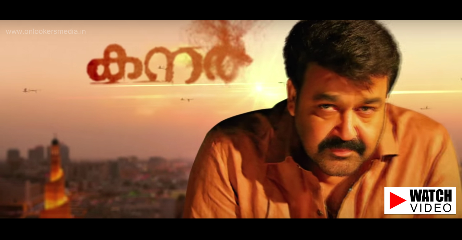 Kanal First Look Motion Poster