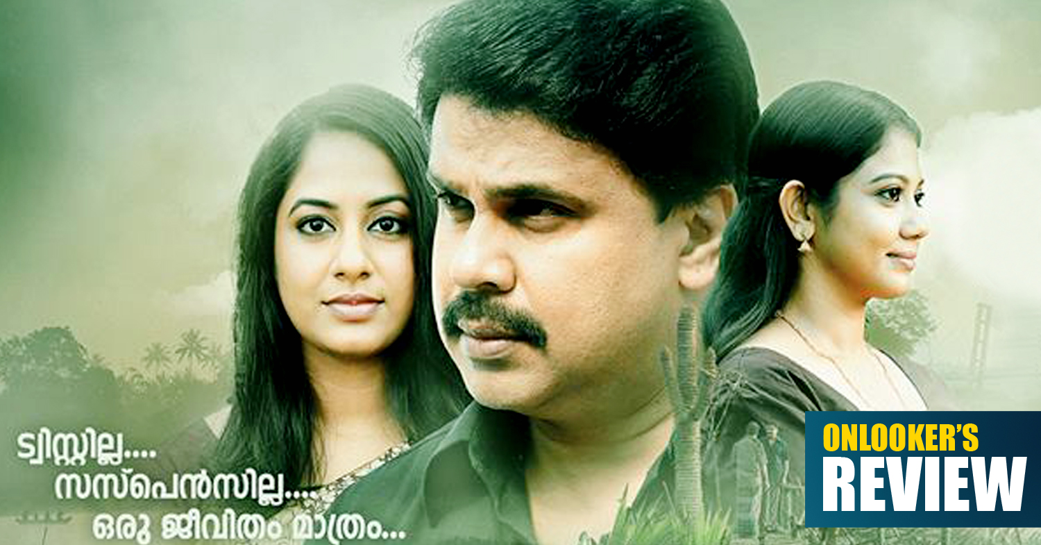 Life of Josutty Review-Rating-Report-Dileep-Jeethu Joseph