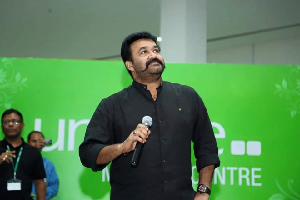 Mohanlal at Uni Care medical center inauguration photos