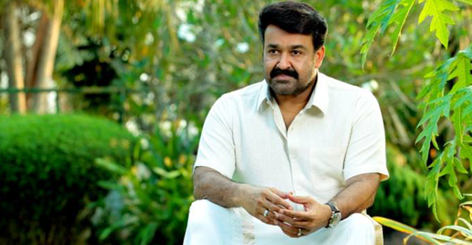 Mohanlal has been chosen as one of the brand ambassador for ALIIFF