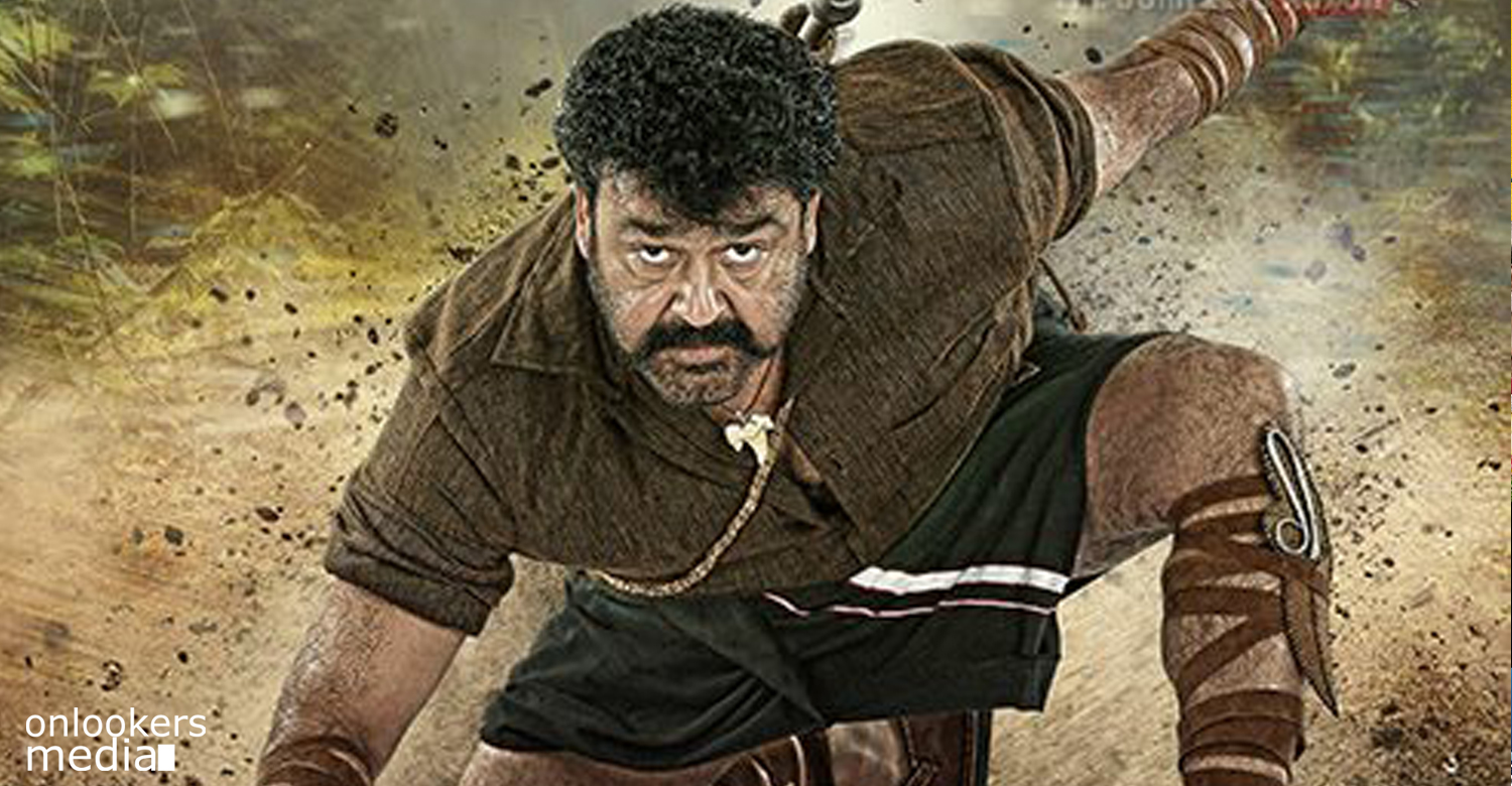 Mohanlal in Pulimurugan-Stills-Photos
