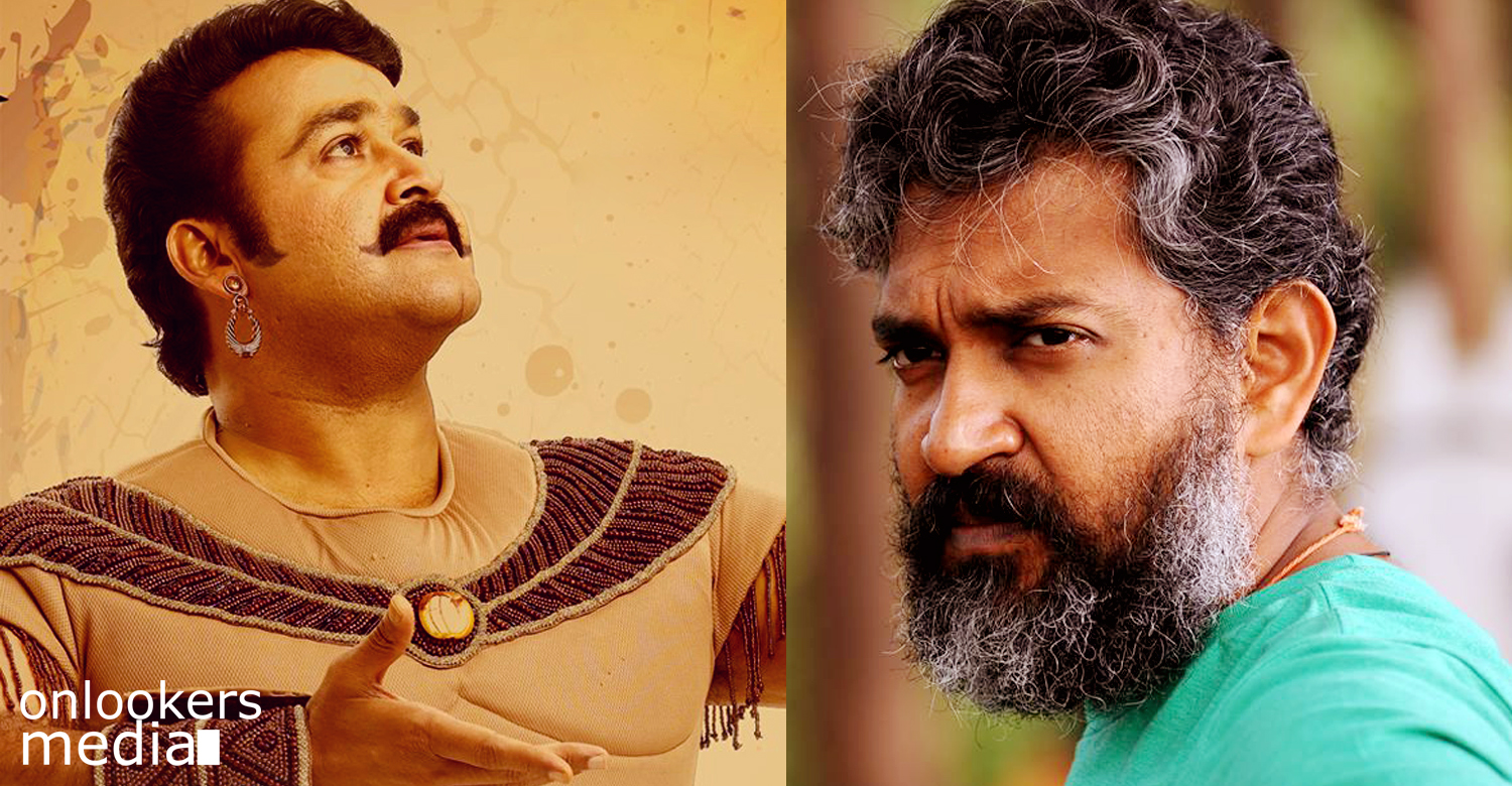 Mohanlal in SS rajamouli movie Garuda