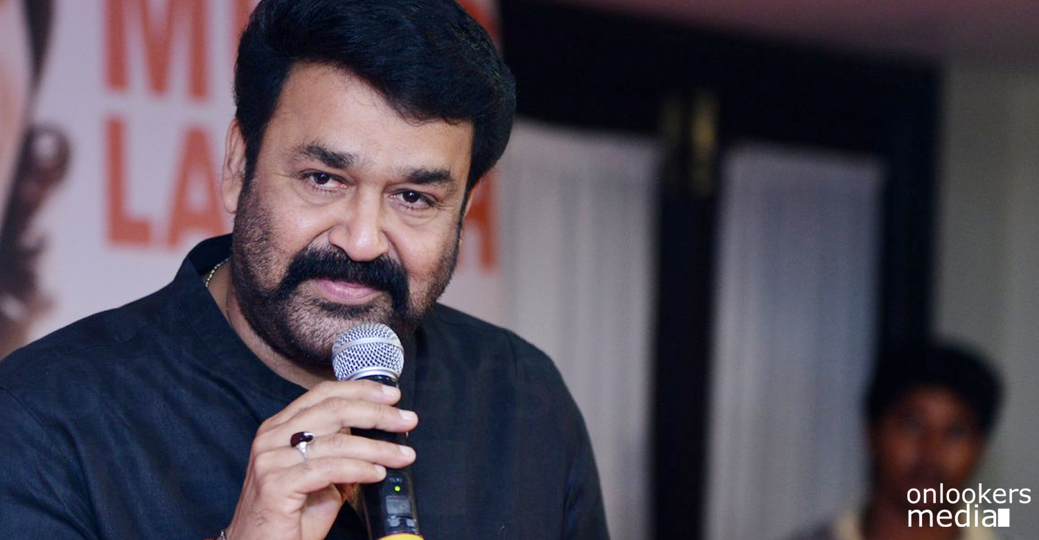 Mohanlal latest photos-Malayalam movie 2015