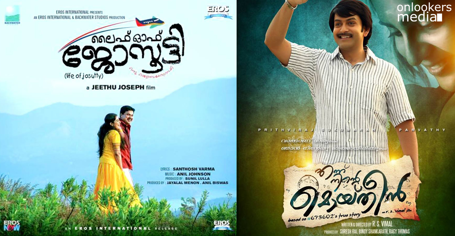 No theaters for Life of Josootty and Ennu ninte Moideen says Film Exhibitors Federation