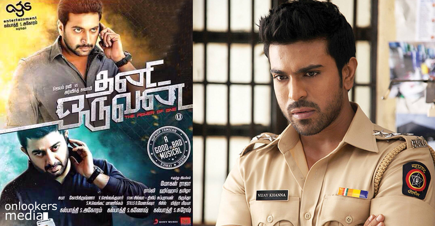 Ram Charan in Thani Oruvan telugu remake