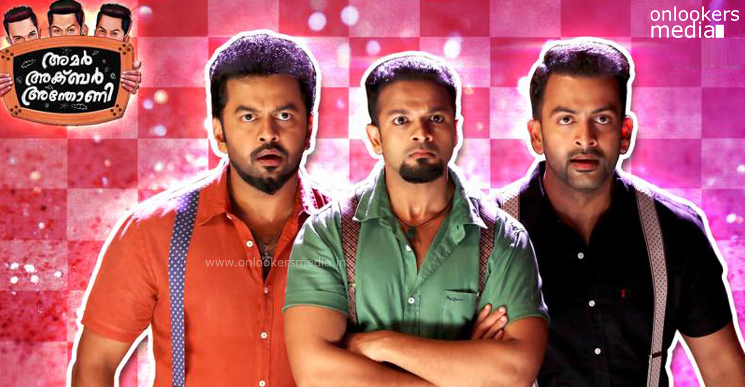 5 reasons to watch Amar Akbar Anthony