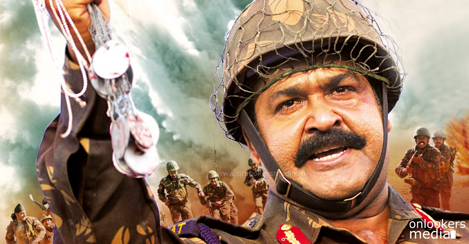 Mohanlal-Major Ravi film is coming next year based on 71 war