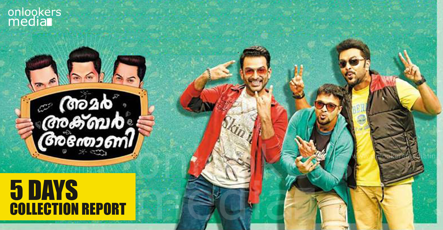 Amar Akbar Anthony 5 days collection report