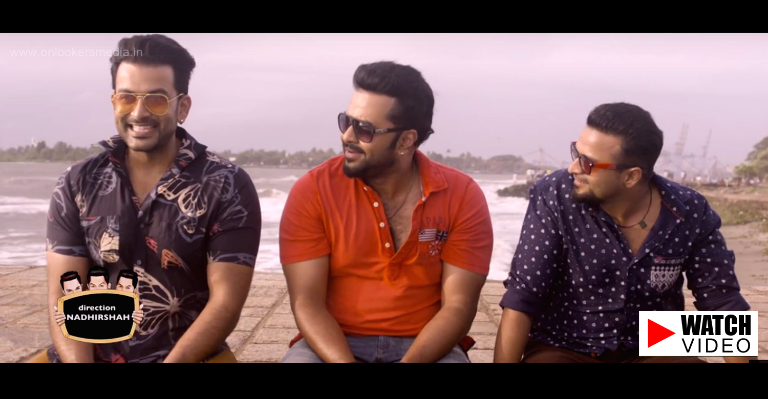 Amar Akbar Anthony Official Trailer-Prithviraj-Indrajith