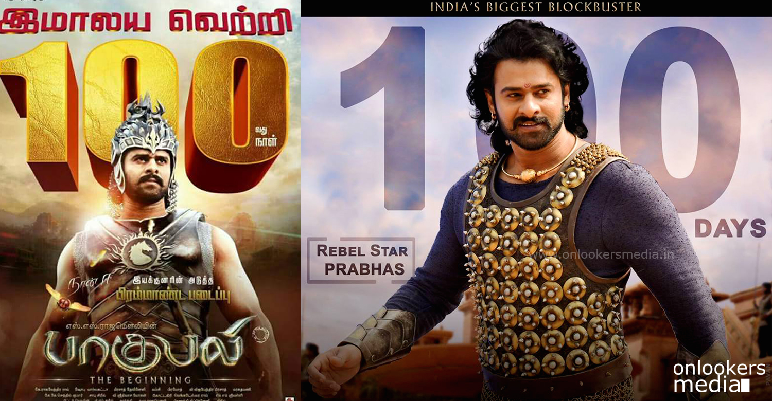 baahubali 100 days run completing today