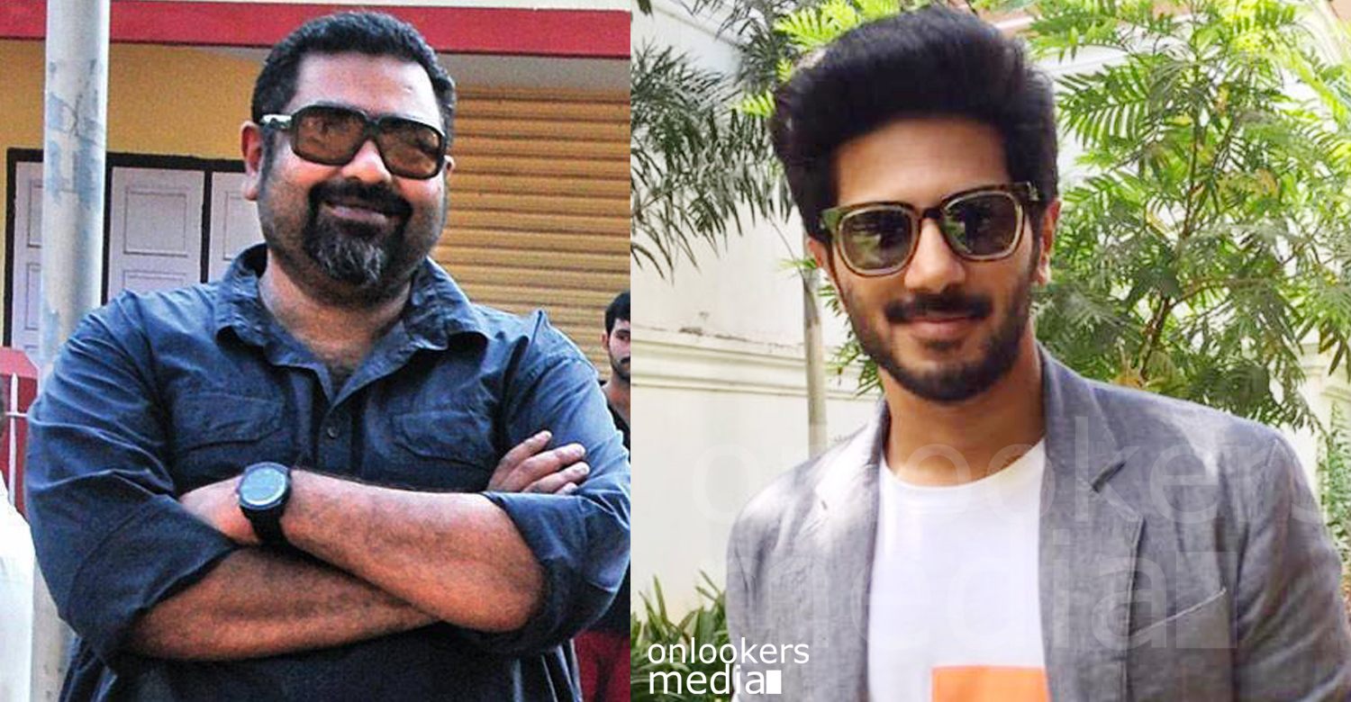 Dulquer Amal Neerad Movie-Latest Malayalam Movie News