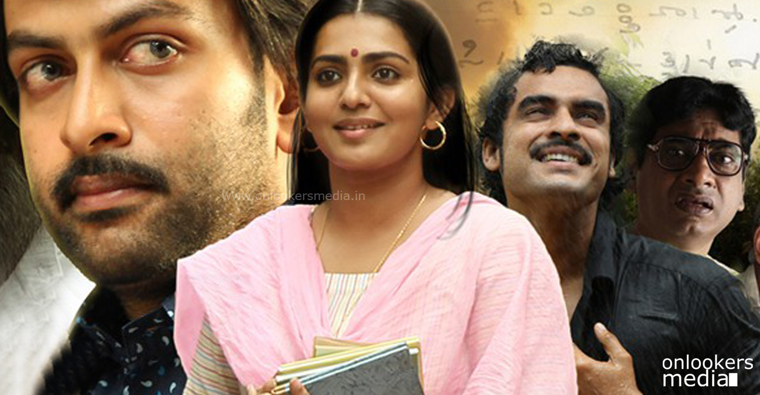 Ennu Ninte Moideen 18 days collection report